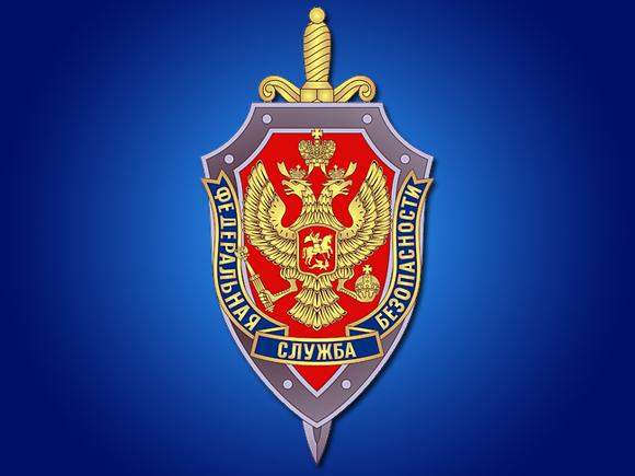 ФСБ: Упад украјинских војних бродова извршен по директним упутствима кијевских власти