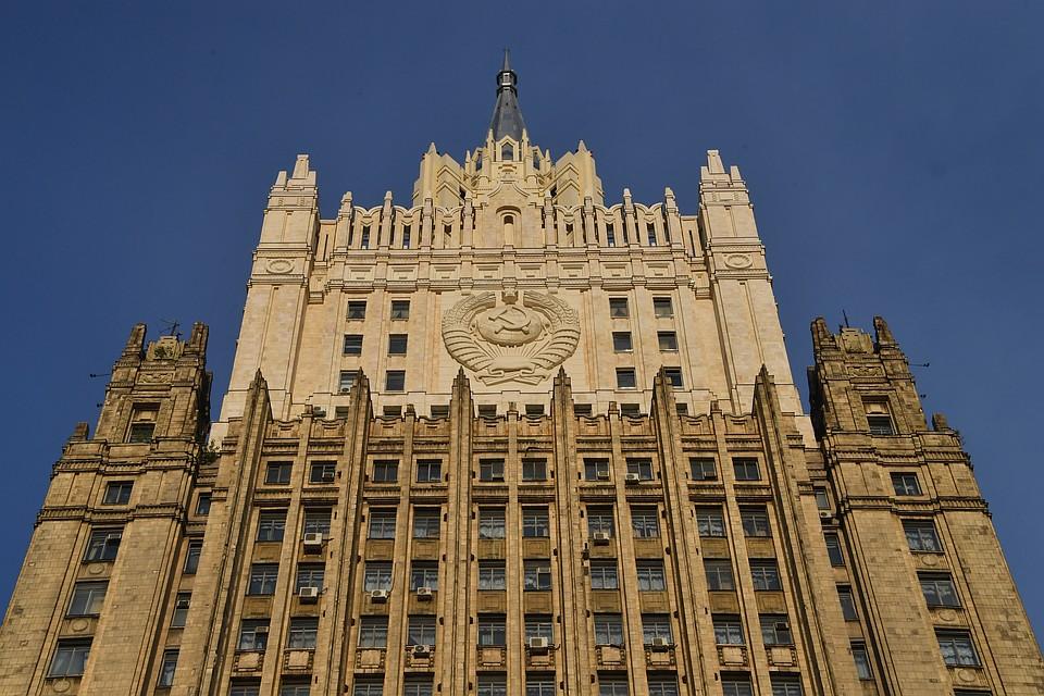 Rusija zbog incidenta na Crnom moru preduzela pojačane mere bezbednosti