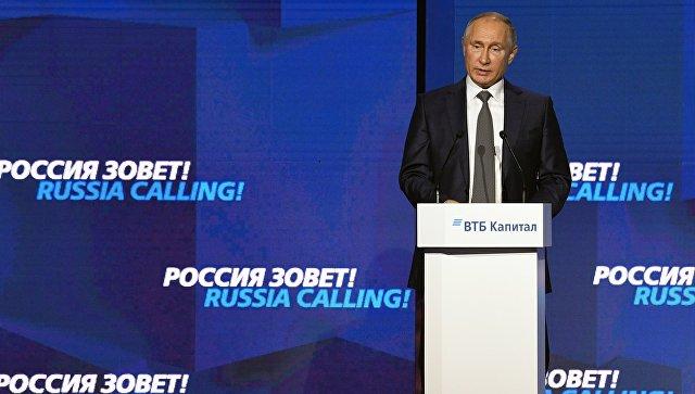 РТ: Путин о инциденту у Керчском мореузу: Чиста провокација, изговор за увођење ратног стања