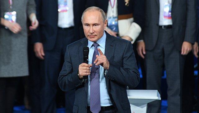 Putin: Nemoguće je postići prodorna rešenja bez učešća javnih organizacija