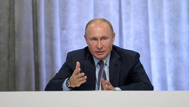Путин: Русија остаје један од главних гаранта глобалне енергетске безбедности