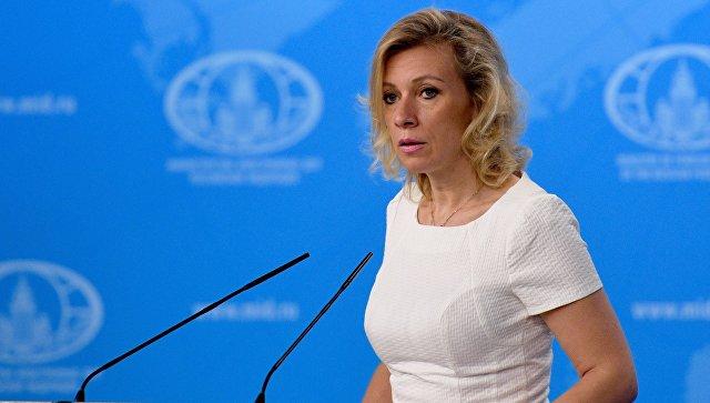 Zaharova: Unutrašnja politička situacija u SAD-u pravi razlog otkaza sastanka Putina i Trampa