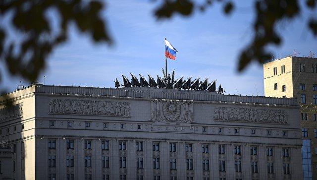 Москва: Турбулентни карактер војно-политичке ситуације у свету условљен тежњом САД и њихових савезника за неподељеном глобалном доминацијом