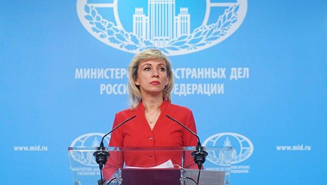 Захарова: Кијев пребацује значајне офанзивне елементе у Донбас