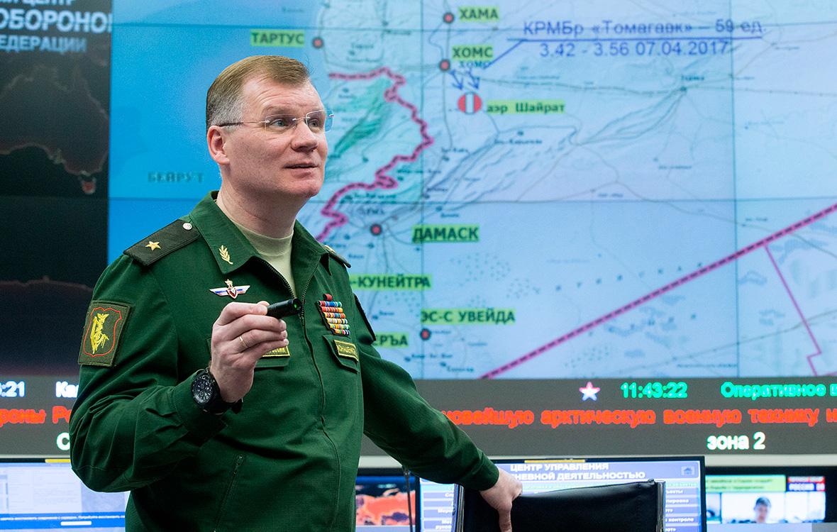 Конашенков: Амерички разарач демонстрирао неуспешан покушај да максималном брзином побегне од снага Пацифичке флоте