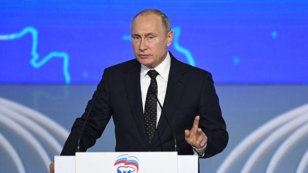 Путин: Свет се налази у стању снажне трансформације