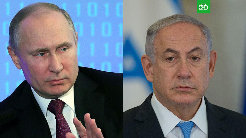 Путин и Нетанијаху разговарали о међусобним односима и међународним питањима