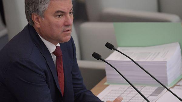 """Москва: Резолуција ЕУ против иградње """"Северног тока 2"""" донесена под притиском САД"""