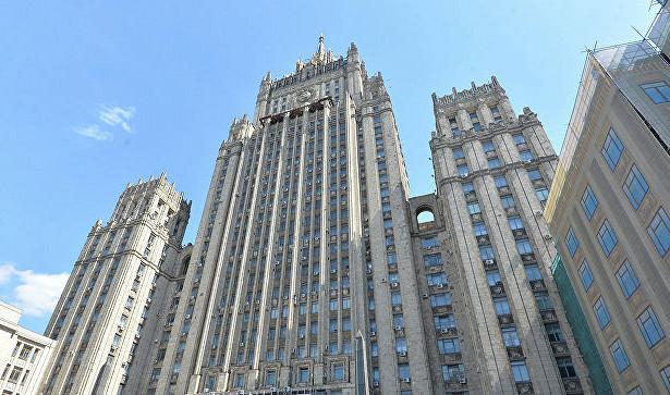 Москва: Према Меморандуму из 1960. године америчка војска мора да напусти Јапан
