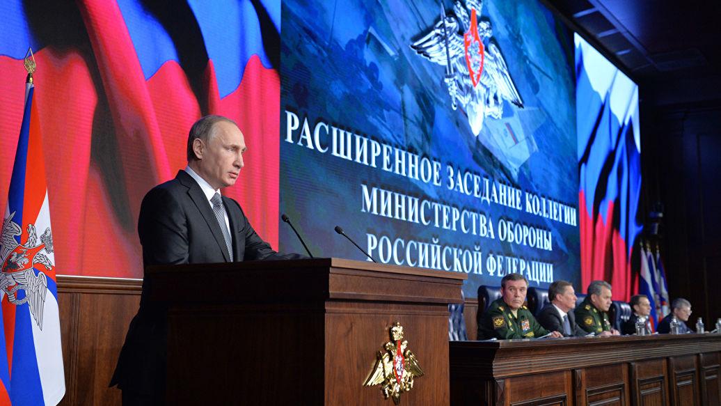 Путин: Главни задаци војске јачање одбрамбених капацитета нуклеарне тријаде и заштита од спољних претњи