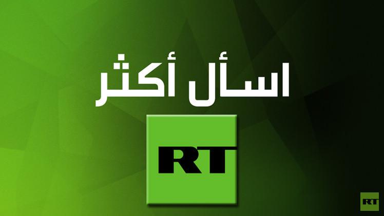 Симоњанова: РТ на арапском језику често превазилази сајтове телевизије Ал Џазире и Ал Арабије