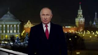 Novogodišnja čestitka predsednika Putina
