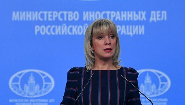 Захарова: Криза у Украјини има међународну димензију