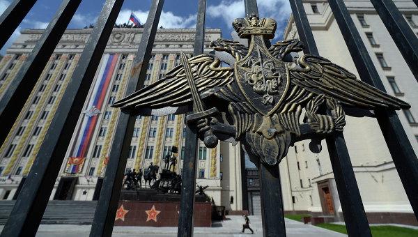 Москва: Захваљујући руским снагама ослобођен велики део Сирије