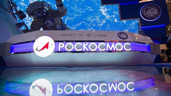 Медведев: У наредне две године ће бити издвојено 515 милијарди долара за развој космичке области
