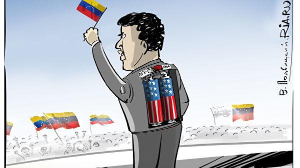 Захарова: Дестабилизација ситуације у Венецуели се спроводи управо са територије Колумбије