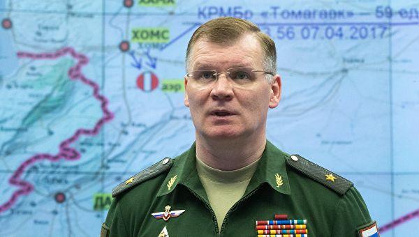 Конашенков: Многи високи званичници САД-а и Европе покушавају да забораве догађај у Думи како би избегли одговорност