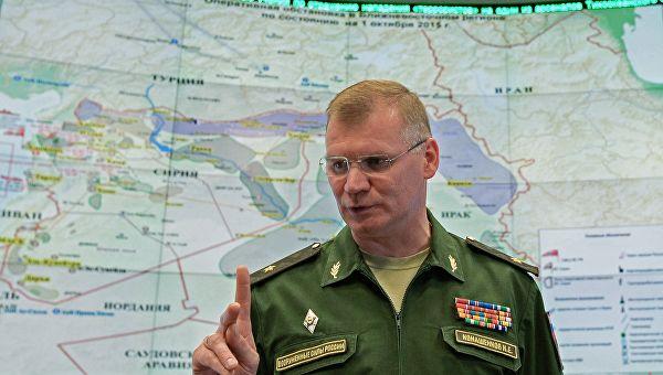 """Конашенков: Све оптужбе на рачун Русије о ракети 9М729 засноване на исфабрикованим """"обавештајним"""" подацима ЦИА"""