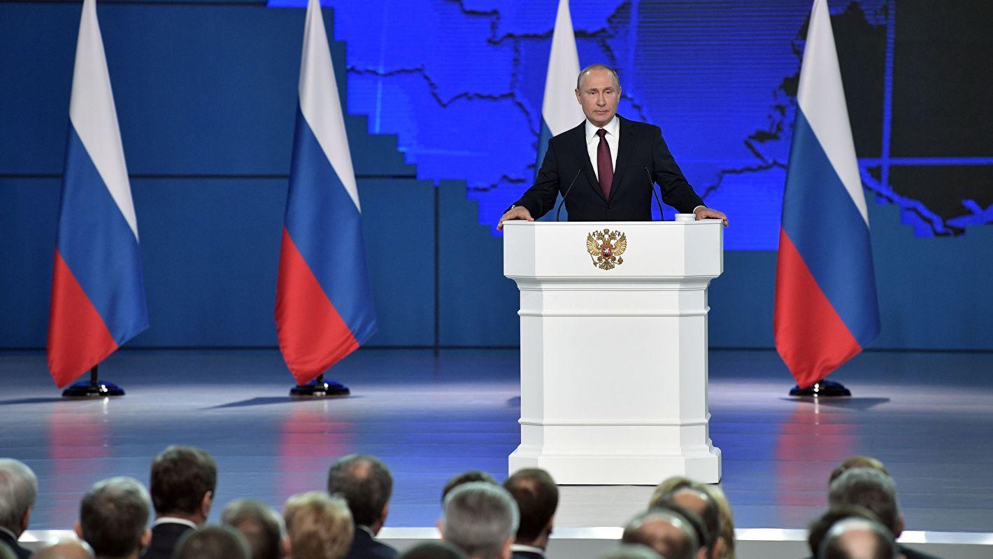 """Predsednik Putin saopštio o novoj hiperzvućnoj rakei """"Cirkon"""""""