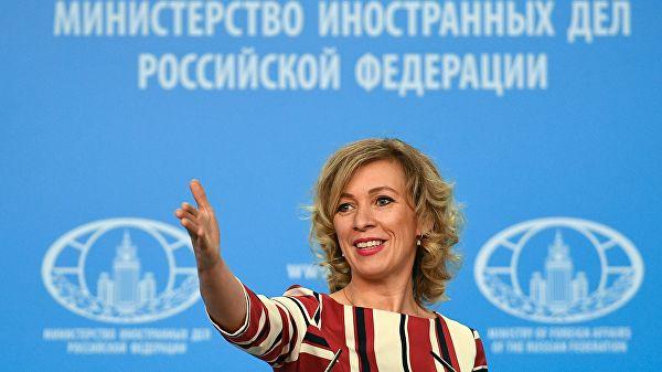 """Захарова: Зар сте мислили да ћемо са њима правити """"селфи"""" након проширења НАТО-а и изласка САД из Споразума"""