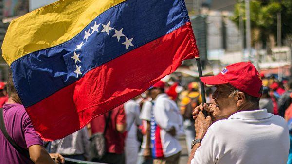 Москва: САД припремају отворену провокацију у Венецуели под плаштом испоруке хуманитарне помоћи