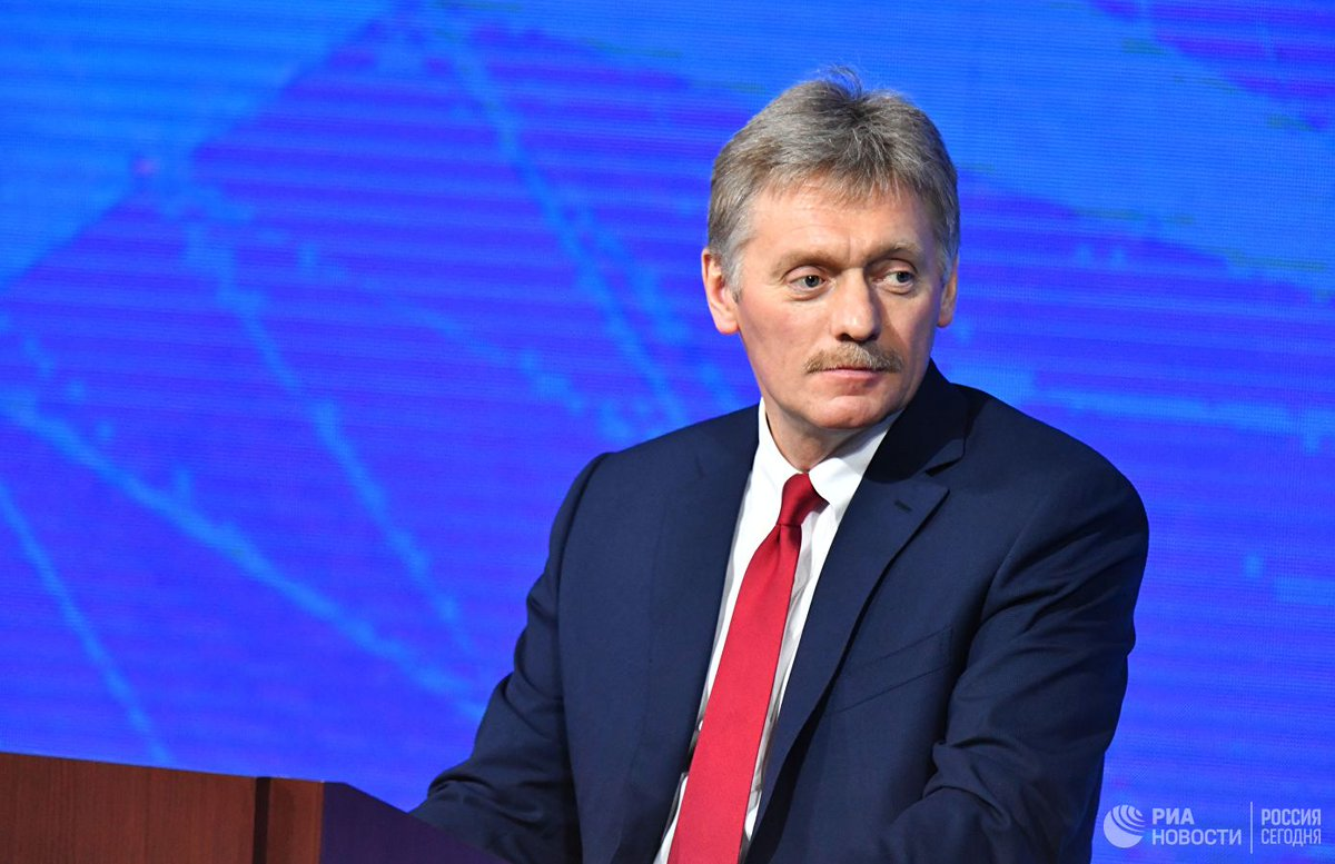 Peskov: Nema govora o tome da se Kurilska ostrva predaju ili ne predaju Japanu