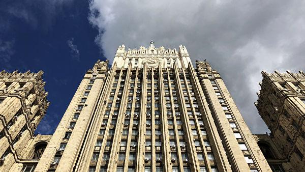 Москва: Вашингтон покушава да ослаби утицај Русије на светској сцени