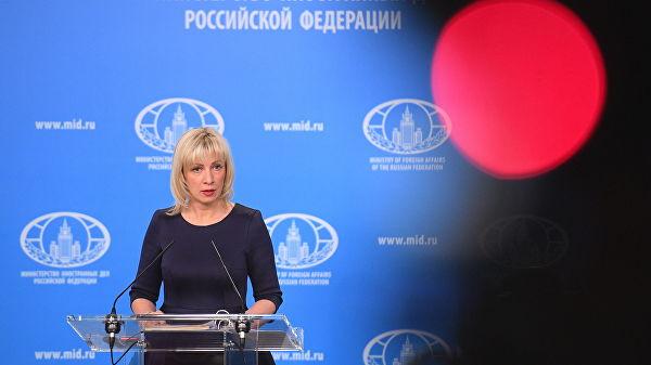 Захарова: Међународне снаге за Косово су обавезне да испуне мандат СБ УН-а и спрече насиље над Србима