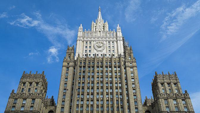 Москва: Канадске власти стекле патолошку зависност од санкција које не могу да се ослободе