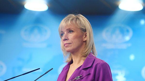 Захарова: Предлози Запада о хуманитарној помоћи Венецуели представљају глобално лицемерје