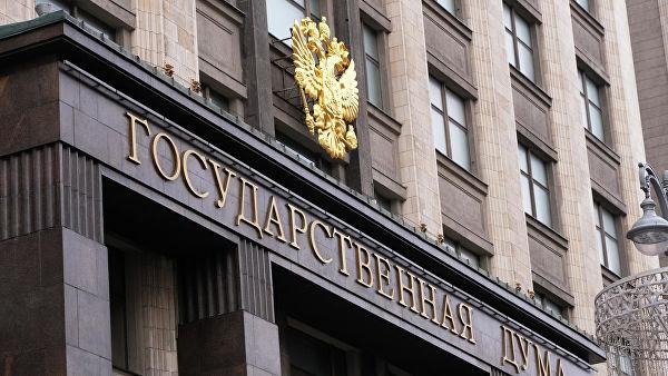 Државна дума усвојила закон безбедности о стабилности руског интернета