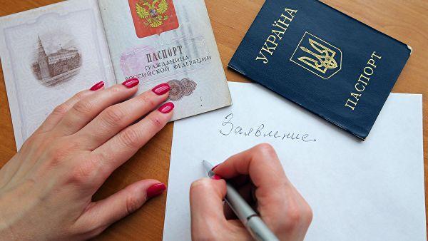 РТ: размишљамо о давању руског држављанства свим грађанима Украјине на поједностављен начи - Путин