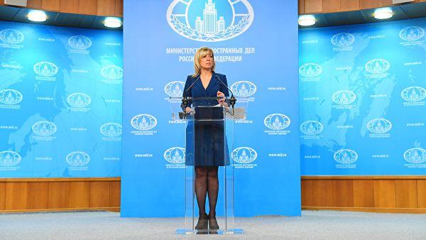Zaharova: Preporučujemo Vašingtonu da razmisli o mogućim posledicama agresivnog ponašanja prema Iranu