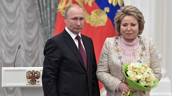 Putin uručio državne nagrade