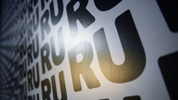 """Pripremljena procedura centralizovanog upravljanja javnom telekomunikacionom mrežom u okviru Zakona o održivom """"runetu"""""""