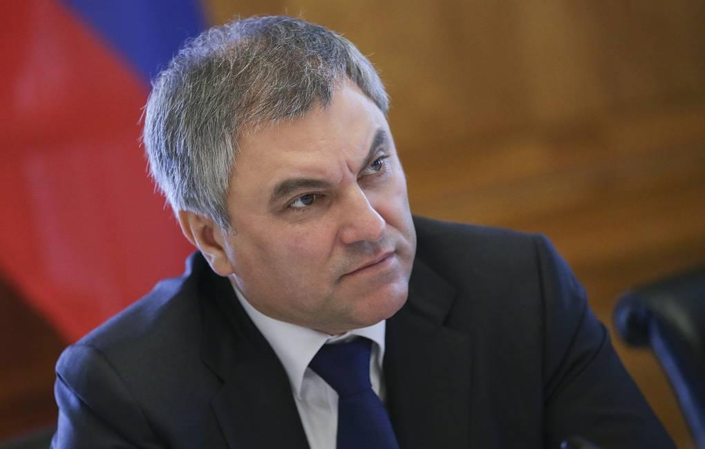 Володин: Антируски испади у ЕУ треба да оду у прошлост