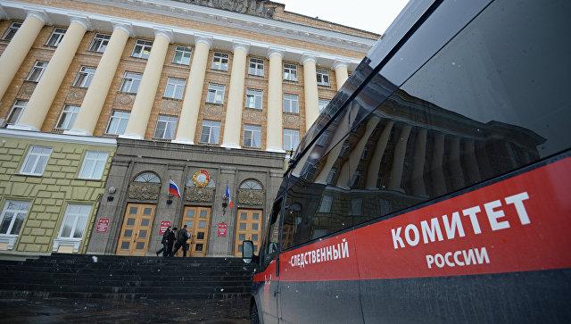 Истражни комитет Русије започео истрагу о нападу на руског држављанина на Косову