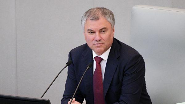 Председник Државне думе Русије у посети Србији 3. јуна