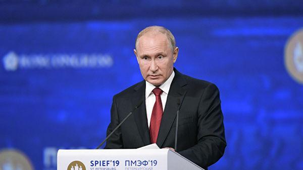 Путин: Сарадња Русије и Кине на међународној сцени представља најважнији фактор стабилности у светским пословима