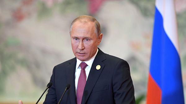 Путин: ШОС је прилично озбиљна организација