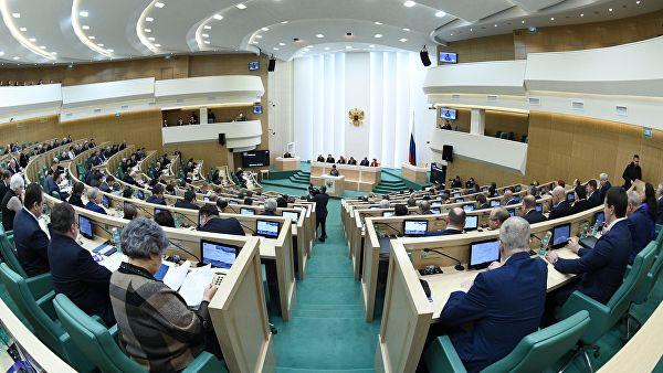 Савет Федерације формирао делегацију за ПССЕ