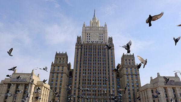 Москва: САД се враћају нуклеарном планирању из периода од пре 60 година