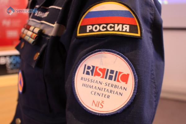 """""""Монструозно је извртање суштине и циљева Руско-србског хуманитарног центра у Нишу"""""""
