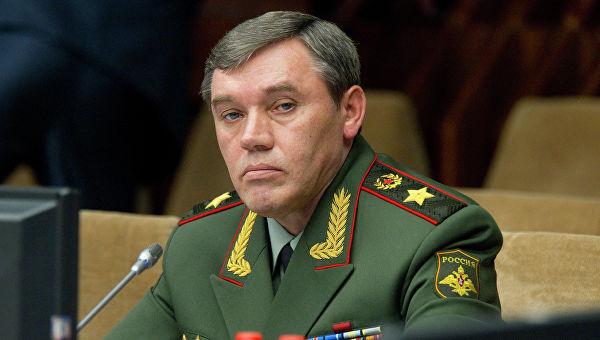 Герасимов разговарао с америчким амбасадором