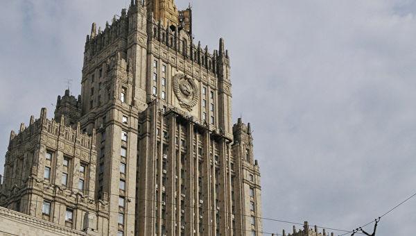 Москва: Неприхватљива политика диктатуре, рестрикција и санкција против Венецуеле