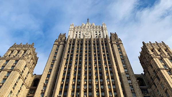 Москва: Зла антируска пропаганда из Вашингтона тежи глобалној доминацији