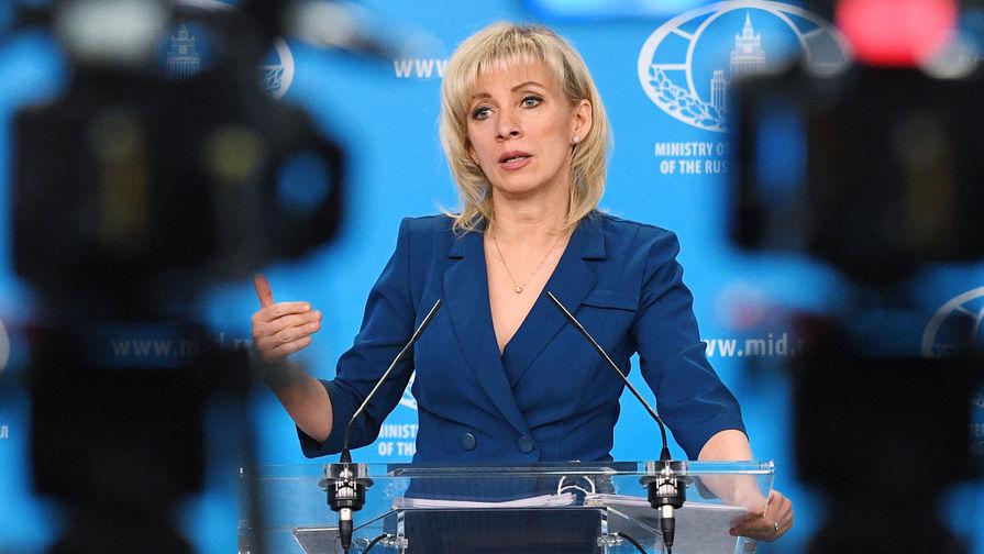 Захарова: Москва није повукла предлог Кијеву за ослобађање украјинских морнара