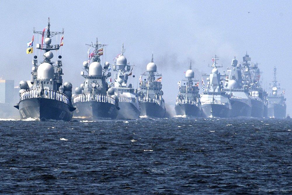 Парада поводом Дан Ратне морнарице Руске Федерације