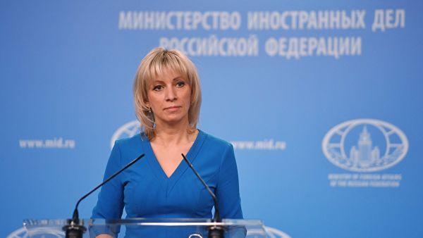 Захарова о идеји Кијева да отвори телевизију на руском језику -  невероватно лудило