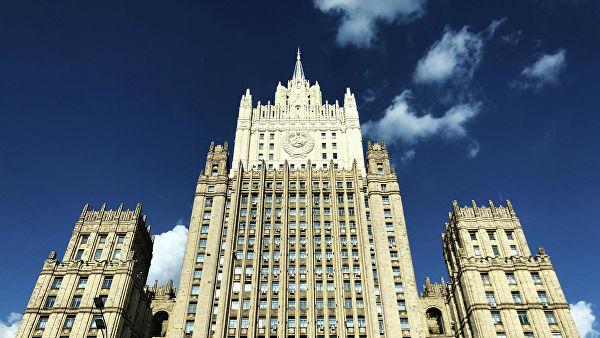 Русија неће учествовати на конференцији о Венецуели у Лими